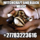 Relieve Bad Luck, Protection >+27783223616  Fix Husband/Wife Relationship Problems [Herbalist Jajazedde]