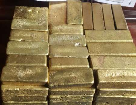 Buy Diamonds and Gold Bars or nuggets +254737490577 whatsapp
