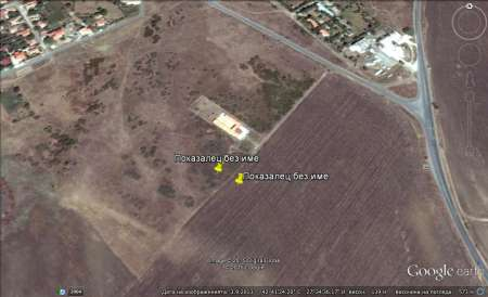 Investment land with Mineral Water near Sunny beach Resort