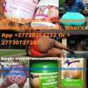 What's App +27726364222 Or +27730727287 Bigger Buttock Enlargement Cream & Oil